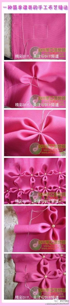 lotus flower smocking.   Add this to a bar, its stunning