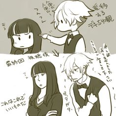 Death Parade, Decim and Chiyuki