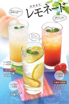 The Coffee Bean Launches New Fruity Sweet Tea Ice Blended Drinks. Drink Menu Design, Food Menu Design, Food Poster Design, Cafe Menu, Menu Restaurant, Menu Book, Drink Photo, Food Advertising, Desserts Menu