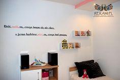 Remontujesz pokój, szukasz oryginalnego wystroju? Polecamy wycinane laserowo motywujące napisy na ścianę. Możliwość malowania - Rekami.pl.