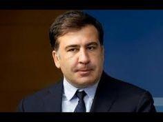 Ненадо бояться: Саакашвили призвал начать новый Майдан