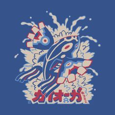 Check out this awesome 'Sea+Master' design on @TeePublic!