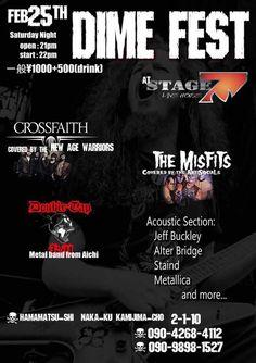 Balada com show ao vivo de várias bandas tocando sucessos do rock! Não perca!!!