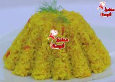 وصفة أرز بالكاري من برنامج على قد الايد حلقة اليوم (1-11-2015) ~ مطبخ أتوسه على قد الايد