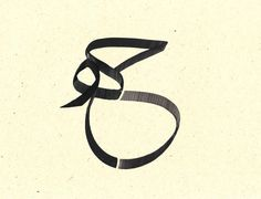 Custom, hand written Arabic calligraphy for tattoos, invitations, and more. Arabic Writing Tattoo, Arabic Tattoo Design, Writing Tattoos, Arabic Calligraphy Design, Islamic Calligraphy, Arabic Fonts For Photoshop, Blossom Tree Tattoo, Calligraphy Tattoo, Hand Tattoos For Women