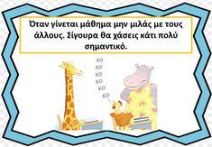 10 κανόνες για την τάξη μας! – The Children's Lab Greek Language, Back To School, Crafts For Kids, Preschool, Family Guy, Classroom, Education, Comics, Learning