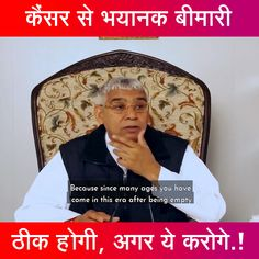 Spiritual Words, Spiritual Messages, Spiritual Teachers, Believe In God Quotes, Good Life Quotes, Quotes About God, God Healing Quotes, Holy Bible Book, Kabir Quotes