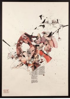 Japan by Simon Prades #japan #illustration #ink