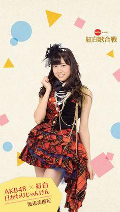 20121127 - AKB48 × Watanabe Miyuki