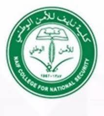متابعات الوظائف تعلن كلية نايف للأمن الوطني عن نتائج القبول النهائي لرتبة رقيب وظائف سعوديه شاغره