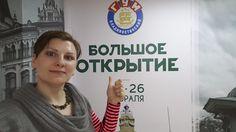 Гум Владивостокский. Стих
