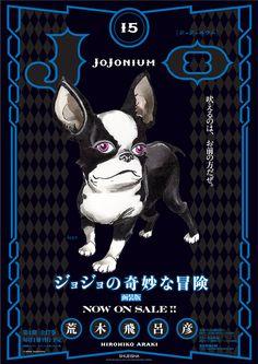 JoJonium 15 書店用ポスター