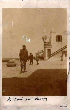 1915ΧΑΝΙΑ Ο ΑΛΗ ΓΚΟΓΚΟΣ Crete Island, Simple Photo, Once Upon A Time, The Past, Country, Painting, Beautiful, Turkey Country, Rural Area