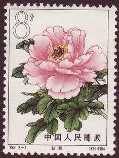 China Stamp - Flower