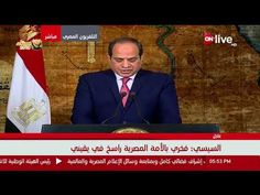 Video: el-Sisi defends re-election in face of international criticism - The Arab Daily News