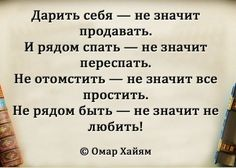 1 непрочитанный чат Destin, Definitions, Philosophy, Best Quotes, Things To Think About, Meant To Be, Psychology, Comedy, Poetry