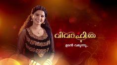 Watch Vivahitha serial live streaming online in USA @ http://www.yupptv.com/mazhavil-manorama-live.html