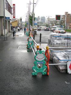 Cute barricades in Kyoto, Japan