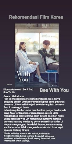 Movie To Watch List, Movie List, I Movie, Drama Film, Drama Movies, Quotes Drama Korea, Film Recommendations, Korean Drama List, Ji Hoo