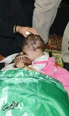 Gaza Dios la proteja .
