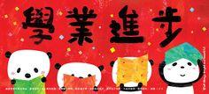 Fai-chun-2015-d-01.jpg (1500×682)
