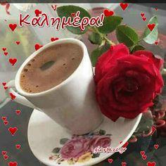 Καλημέρα Κινούμενες Εικόνες giortazo Coffee Love, Coffee Art, Coffee Break, Coffee Cups, Tea Cups, Good Morning Coffee, Good Morning Picture, Good Morning Wishes, Beautiful Pink Roses