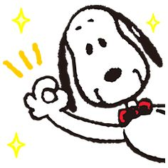 Snoopy gets his very own pop-up stickers! Get your feelings across with a little pop-up help from Snoopy!