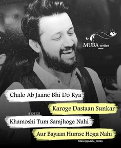 Chalo ab jaane b do Actor Quotes, Boy Quotes, Funny Quotes, Real Life Quotes, True Love Quotes, Urdu Shayari Love, Secret Love Quotes, Classy Quotes, Brother Quotes