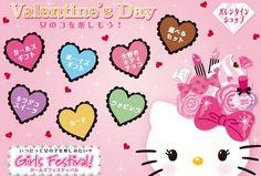 Hello Kitty Minutiae: Valentines Day (in Japan)