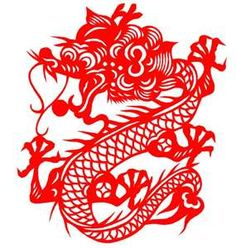 Chinese dragon Illustrations and Stock Art. chinese dragon illustration and vector EPS clipart graphics available to search from over . Chinese New Year Dragon, Year Of The Dragon, Happy Chinese New Year, Dragon Japanese Tattoo, Asian Dragon Tattoo, Dragon Tattoos, Wing Tattoos, Celtic Tattoos, Sleeve Tattoos