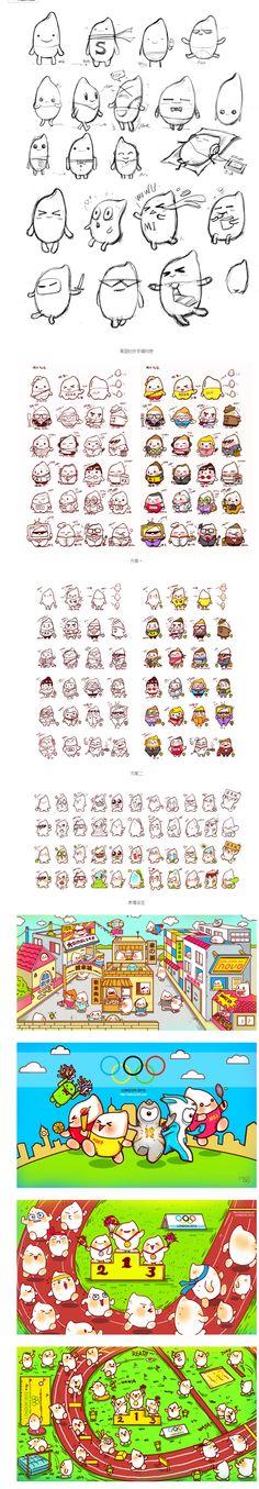 Aino brand rice mascot design series | DM / Vision ...