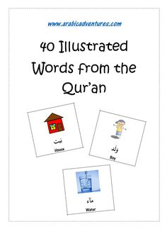 Bismillah, Here is a PDF FOR 40 Illustrated Nouns from the Qur'an I will be laminating the sheets and cutting them out each inshallah to make mini cards. Hope you find this pdf useful iA HM Arabic Verbs, Arabic Phrases, Quran Arabic, Vocabulary Pdf, Three Letter Words, Learn Arabic Online, Ramadan Activities, Illustrated Words, Flashcards For Kids