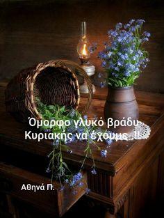 Good Night, Grapevine Wreath, Grape Vines, Surfing, Nighty Night, Vineyard Vines, Surf, Surfs Up, Good Night Wishes