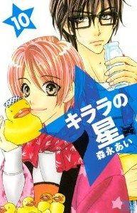 Hoshi, Shoujo, Anime, Fictional Characters, Art, Art Background, Kunst, Cartoon Movies, Anime Music