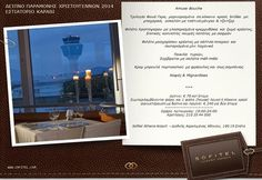 Christmas' & New Year's Εve at Sofitel Athens Airport