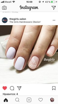 Like the leaves. Use different colors on nails. Nail Art Cute, Cute Nails, Pretty Nails, Lace Nail Art, Shellac Nails, Acrylic Nails, Manicure And Pedicure, Hair And Nails, My Nails