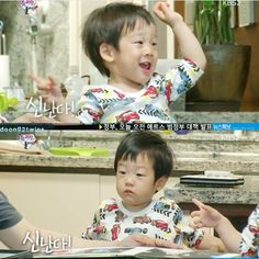 Lee twins seoeon and seojun superman return
