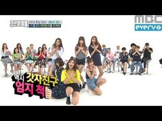 (Weekly Idol EP.261) GFRIEND 'NAVILLERA' 2X faster version