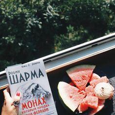 "Helena Panova on Instagram: ""Ответы. #ukraine #kiev #kievblog #vegan #vscoukraine #vscogood #vscocam #book #шарма #робиншарма #robinsharma"" Robin S Sharma, Business Quotes, Inspirational Quotes, Instagram Posts, Life Coach Quotes, Inspiring Quotes, Quotes Inspirational, Inspirational Quotes About, Encourage Quotes"