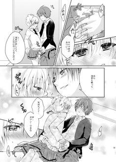 スパコミ新刊サンプル【カル渚】 [7]