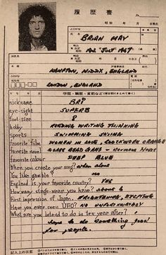 Due to Popular Demand, Here's Brian's Questions he Was Asked Upon Arriving in Japan : queen Queen Brian May, I Am A Queen, Queen Queen, Queen Photos, Queen Pictures, John Deacon, New York View, Queen Meme, Ben Hardy
