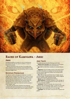 Dungeons And Dragons Races, Dungeons And Dragons Classes, Dnd Feats, D D Races, Dungeon Master's Guide, Dnd Classes, Dnd 5e Homebrew, Dragon Rpg, Fantasy Beasts