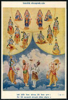India Vintage Hindu Mythology Print Of Radha Krishna Darshan To Gods. picclick.com