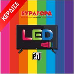 """Μόλις μπήκα στον διαγωνισμό για μία τηλεόραση F&U LED 32"""" Διεκδίκησε την κι εσύ!"""