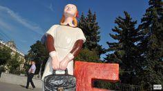 Пензенцам не понравился памятник школьной форме на улице Московской - Новости Пензы | Новости Пензы сегодня | Новости 2017 | ПроГород58 Пенза News