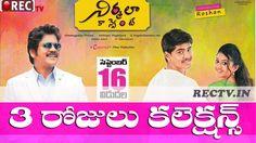 Nirmala Convent Telugu Movie 3 days Collection Report ll latest telugu film news updates gossips