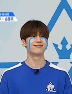 Produce X memes 🤪👍🏻 K Meme, Funny Kpop Memes, Stupid Memes, Meme Faces, Funny Faces, Fandom Kpop, Reaction Face, Produce 101, Wattpad