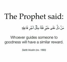 Words of Wisdom Prophet Muhammad Quotes, Hadith Quotes, Ali Quotes, Muslim Quotes, Religious Quotes, Muslim Sayings, Quotes From Quran, Qoutes, Deep Quotes