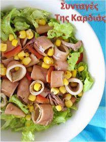 ΣΥΝΤΑΓΕΣ ΤΗΣ ΚΑΡΔΙΑΣ: Σαλάτα με καλαμαράκια Salad Bar, Cobb Salad, Healthy Salads, Healthy Recipes, Healthy Food, How To Cook Fish, Group Meals, Greek Recipes, Cooking Time