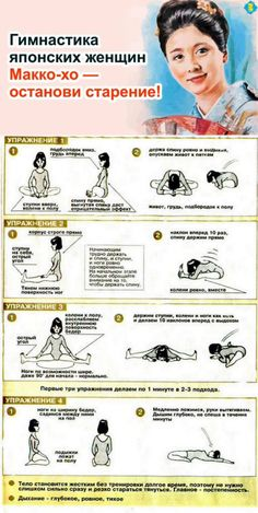 47 Ideas Fitness For Beginners Cardio Diet Fitness Del Yoga, Fitness Workout For Women, Fitness Diet, Fitness Goals, Health Fitness, Training Motivation, Fitness Motivation Quotes, Fun Workouts, At Home Workouts